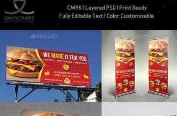 Restaurant Advertising Bundle Vol.4 11331402 8