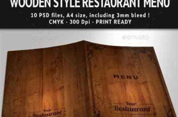 Wooden Style Restaurant Menu PSD Template 11610856 7