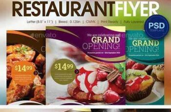 Restaurant Flyer Vol.02 11595832 5