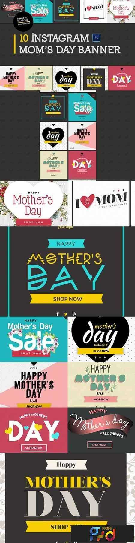 freepsdvn-com_1463384694_10-mothers-day-instagram-banners-658463