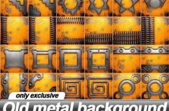 Old metal background - 29 UHQ JPEG 1