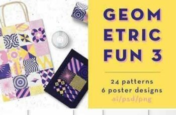 1801152 Geometric Fun 3 ~ 24 patterns 2102903 4