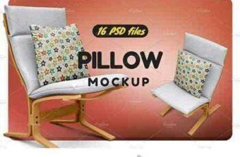 1801154 Pillow Mock-up 2085749 6