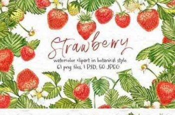 1801155 Strawberry illustrations 2078355 3