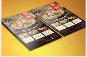 Pizza Flyer 3534515 5