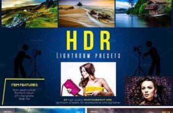 HDR Lightroom Presets 768788 3