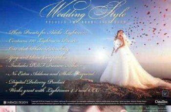 Presets for Lightroom Wedding 714567 4