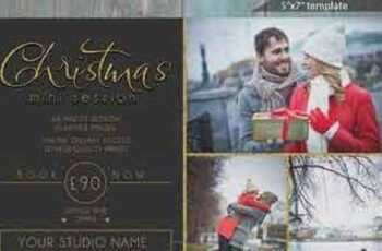 Christmas Mini Session Template 997194 3