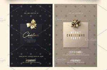 2 Classy Christmas Psd Invitations 1034548 4