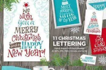11 Christmas Lettering 9 Ornaments 1064649 4