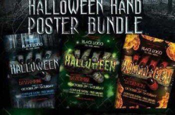 Halloween Hand Poster Templates 949097 12