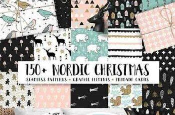 150 Nordic Christmas set 953522 3