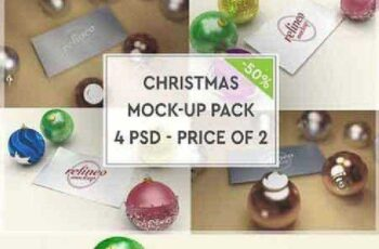 Christmas Mock-up Pack#1 1088328 2