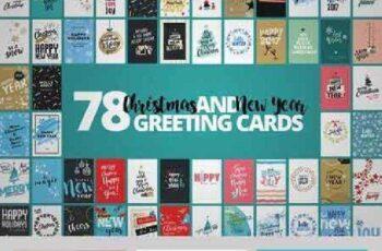 Christmas Cards Mega Set 4