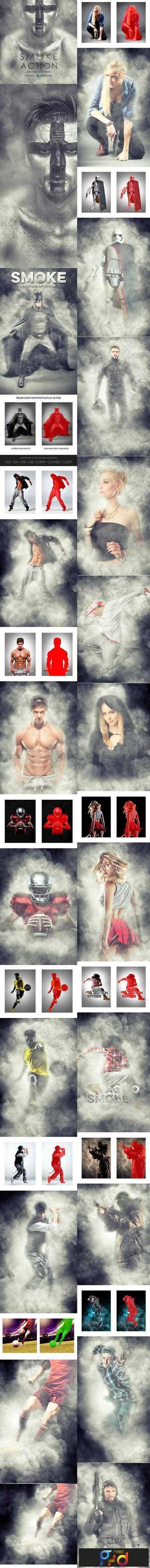 freepsdvn-com_1482219639_smoke-photoshop-action-19053471
