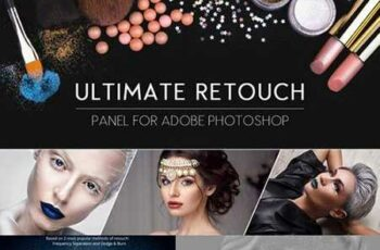 Ultimate Retouch 2.0 panel 3