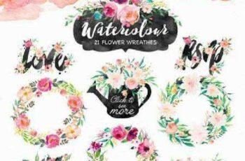 Watercolor DIY pack Vol.4 358935 8