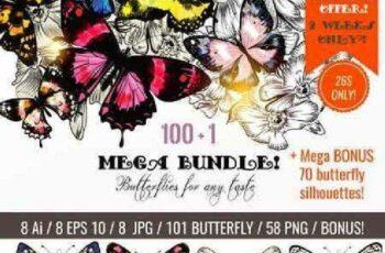 101 very bright butterfly mega bundle 404434 5