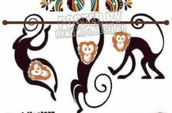 2016 monkey 3 - Stock Vectors 5
