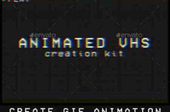 Animated VHS Creation Kit 16048985 5
