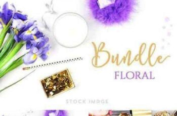 Bundle floral 409210 8