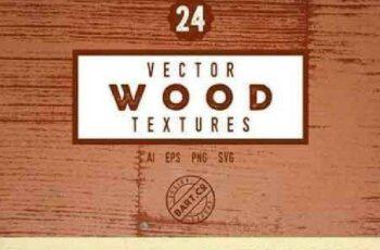 24 Vector Wood Textures 893793 2