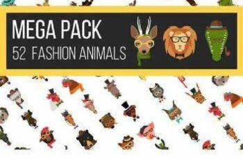 1701019 Big Bundle of Fashion Animal Icons 524961 6