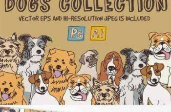 1701060 Dogs vector collection 359307 7
