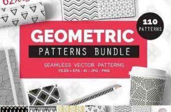 1701085 Geometric Patterns BUNDLE 1039059 3