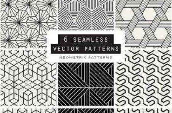 1701086 Geometric Seamless Vector Patterns 622070 6