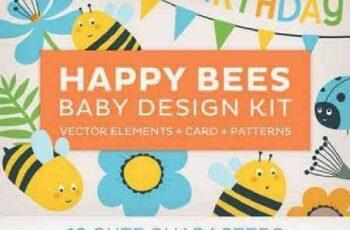 1701092 Happy bees baby design kit 1042142 4