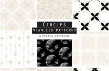 1701138 Rose Gold Circles Seamless Patterns 645747 3