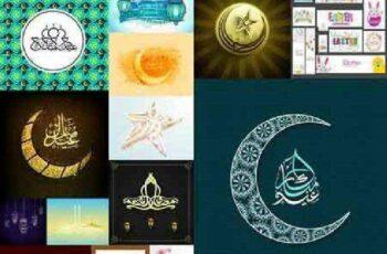 1701157 Social media post and header set for Eid Mubarak 3