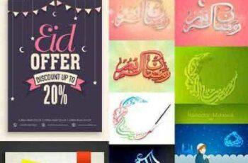 1701158 Social media post and header set for Eid Mubarak 2 3