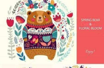 1701159 Spring bear and floral bloom 613738 7