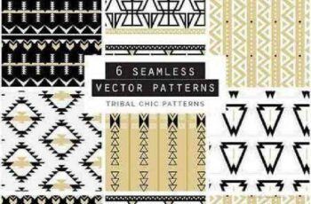 1701166 Tribal Seamless Vector Patterns 615545 8