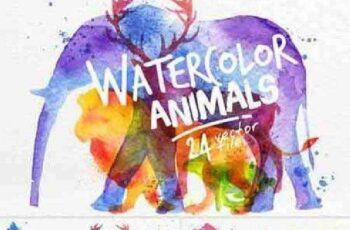 1701179 Watercolor Animals 409844 4
