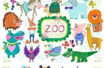 1701186 Zoo 233893 3