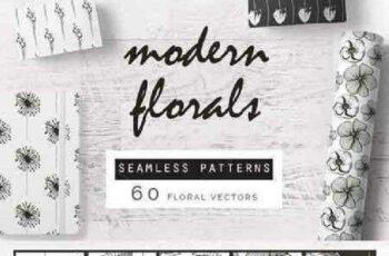 1701258 Modern Florals Collection 60Patterns 681998 3