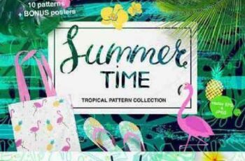 1701358 Summertime set of tropical patterns 694036 5