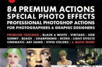 1702134 84 Premium Actions 7204962 7