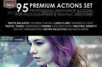 1702171 95 Premium Actions Set 4406883 2