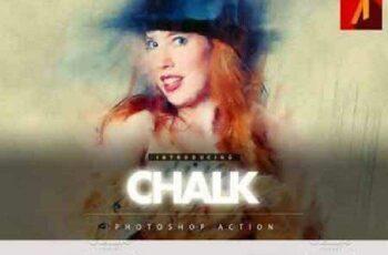 1702318 Chalk Photoshop Action 887637 3