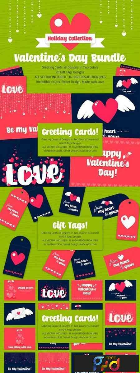 FreePsdVn.com_1702362_PRINT TEMPLATE_valentine_day_bundle_1197706