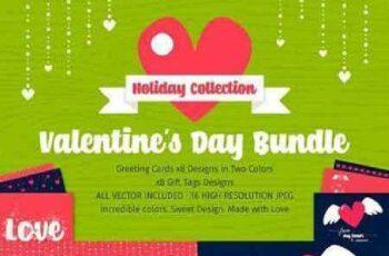 1702362 Valentine's Day Bundle 1197706 4