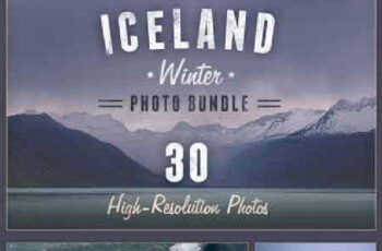 1702415 Iceland - Winter Photo Bundle 1152480 5