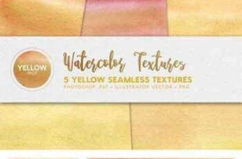 1702496 Watercolor Seamless Textures Yellow 5