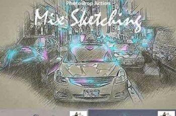 1703045 Mix Sketching 1344541 6