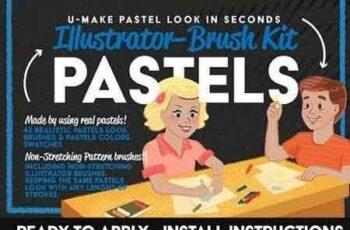 1703064 Pastels Illustrator Brush-Kit 1299338 7