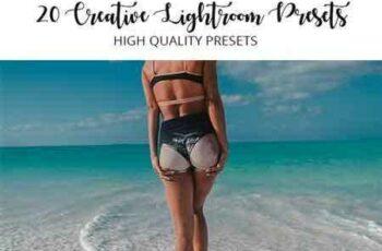 1703197 Pro Creative 20 Lightroom Presets 19703188 10